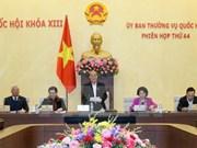 第十三届国会常委会第四十四次会议在河内开幕
