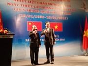 中国驻越大使馆举行庆祝越中建交66周年招待会