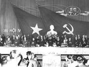 党的光辉历程:党的第四次大会——完成解放南方、统一祖国大业,推动全国走向社会主义