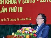扩大越南与各国人民的合作交流