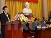 越南国家主席张晋创出席国家主席办公厅2015年工作总结会议