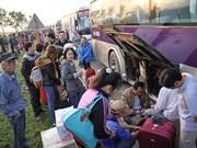 5000张免费车票送贫困大学生与劳动者返乡过年