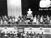 党的光辉历程:党的第六次大会——发起并领导国家的革新事业