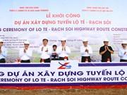 连通芹苴市与坚江省的路段正式开工阮晋勇总理下达开工令