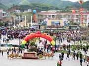 广宁省金花茶节开幕 推广旅游新产品和吸引投资