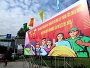 越共十二大:越南继续推进革新事业