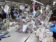 韩国努力吸引越南公司来到该国挂牌上市
