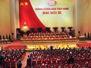 党的第十一次大会:继续提高党的领导力和战斗力全面推进国家革新事业