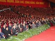 越共十二大:世界167个政党和国际组织致电祝贺越共十二大