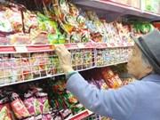 2016年1月河内市居民消费价格指数环比略增