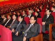 越南共产党第十二次全国代表大会第四天的新闻公报