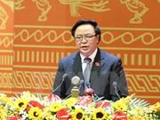 越共十二大:坚决、坚持通过和平措施解决东海问题