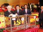越共十二大:越共第十二届中央委员会选举结果揭晓