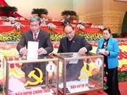越共十二大:越共十二大是智慧、团结、革新、民主的大会