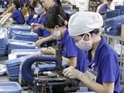 2016年1月份越南吸引外资13.34亿美元