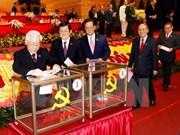 越共十二大:充分发挥团结、民主、智慧与革新精神