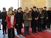 越南高平省举行胡伯伯回国直接领导越南革命75周年纪念仪式