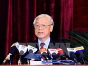 越共十二大:阮富仲总书记在越共十二届中央委员会向大会亮相时的讲话