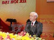 阮富仲总书记:新一届中央委员会愿团结一心胜利落实大会所确定的目标任务