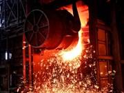 2016年1月份越南工业生产指数同比增长近6%