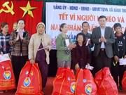 春节前走访慰问贫困群众活动陆续展开