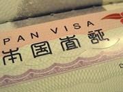 日本放宽对越南公民的短期签证发放条件