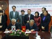 越南试点将韩语纳入初中教学课程