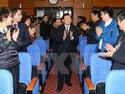 越南国家主席张晋创向越南国家油气集团干部职工拜年