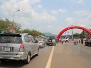 2016-2020年阶段越南西原地区交通基础设施建设拟投入48.95亿美元