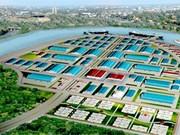 越南前江省各工业园区提出2016年出口额为12亿美元的目标