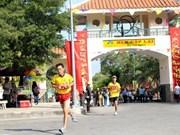近350名运动员参加2016年平顺省邪句登山公开赛