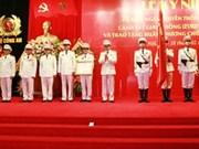 越南公安部举行交警、追捕罪犯警察力量传统日70周年纪念活动
