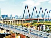 越南革新30周年