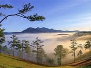 浪平山——西原地区的绿色明珠