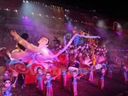 2016年新加坡妆艺大游行盛大举行