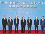 越南边境四省省委书记与中国广西壮族自治区党委书记举行工作会谈