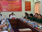 胡志明市市委书记丁罗升同本市边防部队党委召开会议