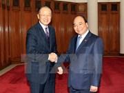 越南政府副总理阮春福会见世界银行行长金庸