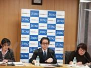 日本贸易振兴机构:日越投资活动将迅速发展