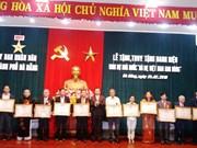 """岘港市举行""""越南英雄母亲""""称号授予和追授仪式"""