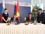 哈萨克斯坦总统批准《越南与亚欧经济联盟自由贸易协定》