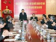 越南国家主席张晋创走访河内国家大学