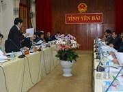 日本国际协力机构协助安沛省发展农村