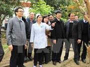 越南政府副总理武德儋视察清化省