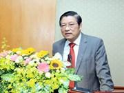 越共中央内政部副部长潘庭擢被任命为中央内政部部长