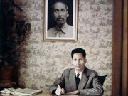 已故越南政府总理范文同诞辰110周年纪念典礼在广义省举行