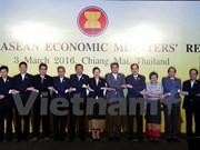 第22届东盟经济部长非正式会议在泰国开幕