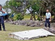 法属留尼汪岛又出现疑似MH370客机的第二个残骸