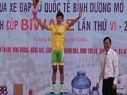 """第六届""""Biwase杯""""平阳国际女子自行车公开赛在平阳省举行"""