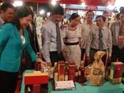 2016年越南优质产品展在安江省开幕